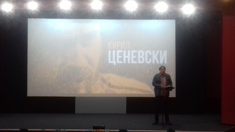 """Зошто Ценевски решил да нема музика во """"Црно семе"""": Јас не сакам да се плаче во мојот филм"""
