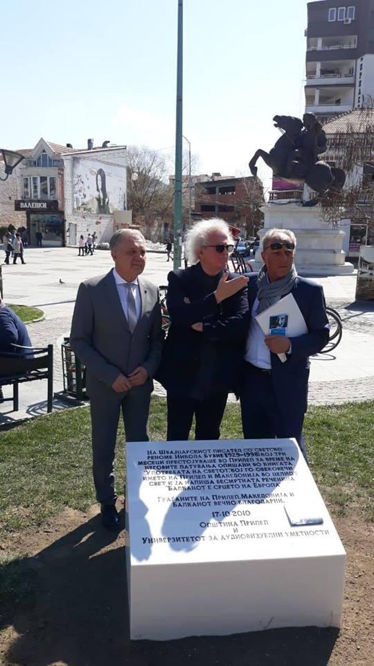 Францускиот институт во Скопје му оддаде почит на Никола Бувие, швајцарски автор, патописец и режисер