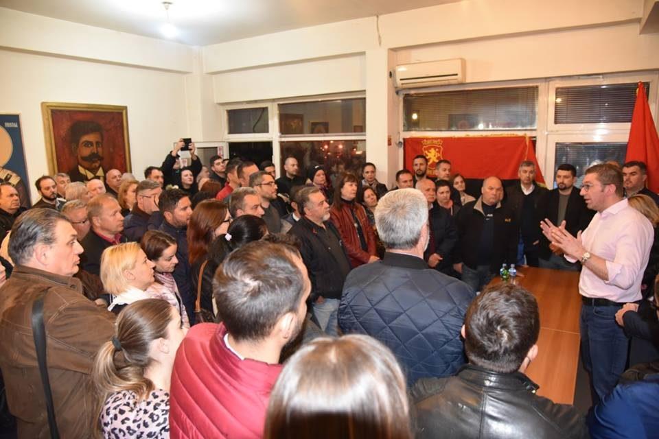 Мицкоски на средба со жителите на Аеродром: Да се избориме за правда, за честитост, за подобра и силна Македонија
