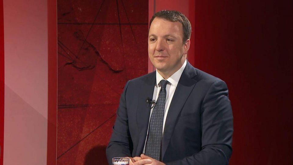 Европа на стабилноста и проширувањето и улогата на Македонија