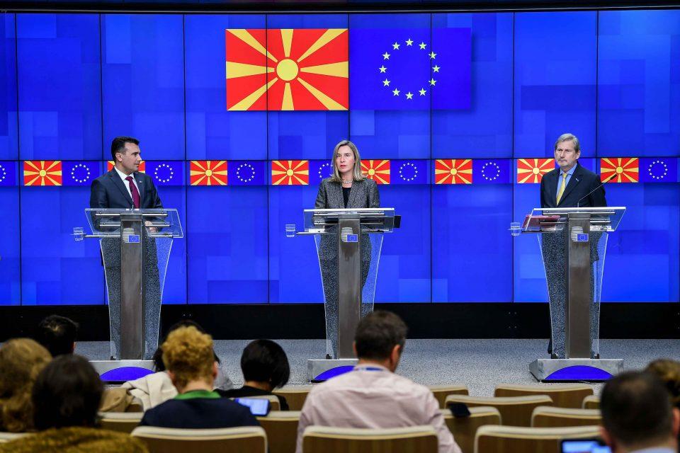 Владата бара експерти за преговорите со ЕУ