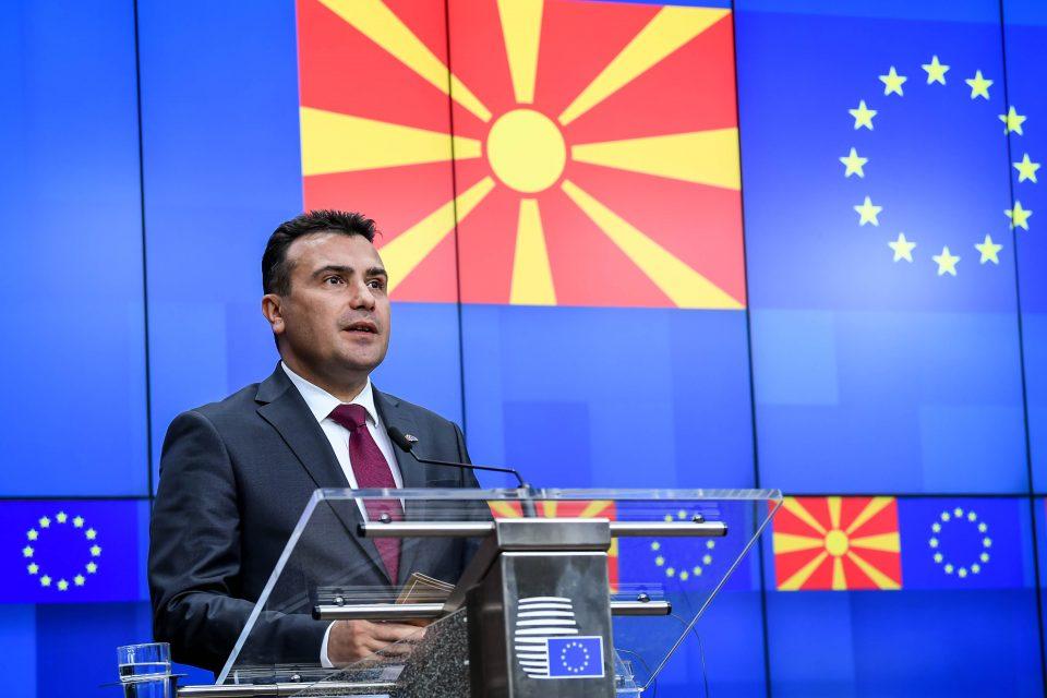 """ЕУ ќе даде само """"браво"""", а не и датум за Македонија?"""