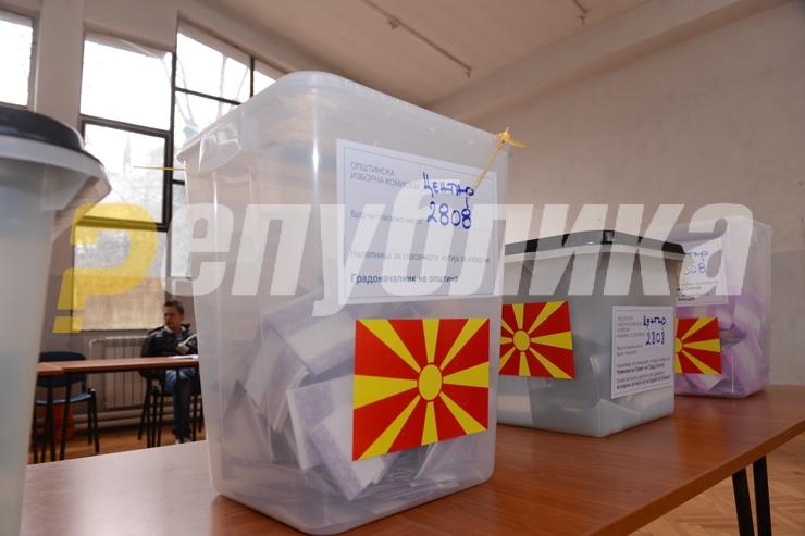 Маричиќ ќе се залага за отворени кандидатски листи на следните локални избори