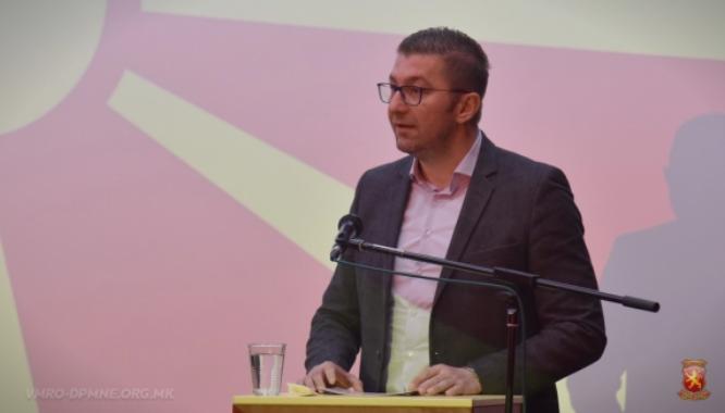 Мицкоски: Младите се клучната сила во нашата борба за подобра Македонија