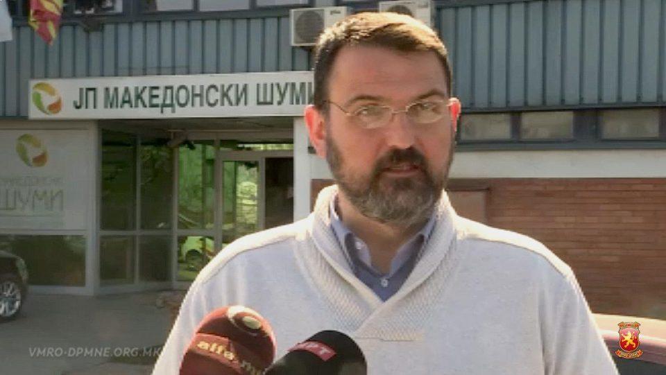 """""""Македонските шуми"""" власта ги преименува во """"Национални шуми"""""""