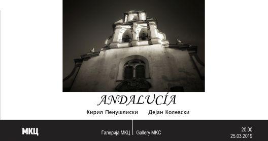 Изложба на фотографии: Колевски и Пенушлиски нудат уметничко толкување на идентитетот на Андалузија