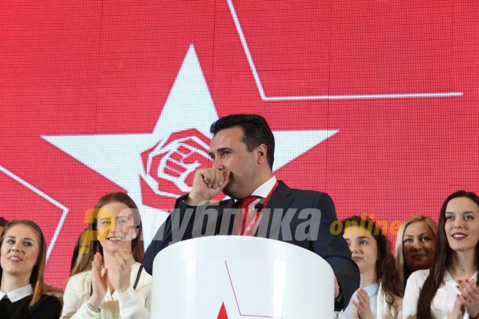 Во сета гужва со изборите, Заев не заборави на македонскиот идендитет – да го згази!