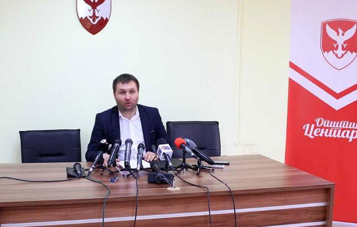 Општина Центар нема да се откаже од мораториумот