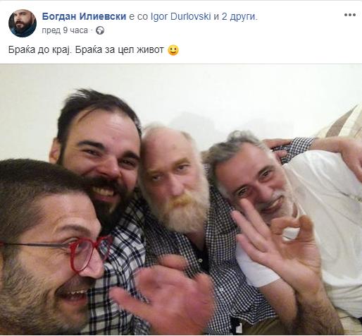 Браќа до крај, браќа за цел живот: Илиевски, Јовановски и Дамовски му дадоа поддршка на Игор Дурловски