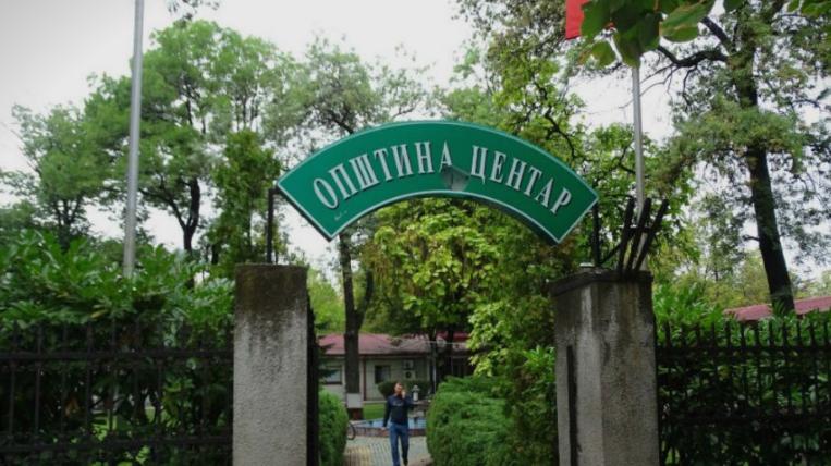 Уставниот суд донесе одлука да се укине мораториумот во Центар