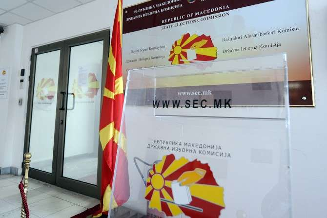 ДИК на јавна седница ќе одлучува за поднесените листи на кандидати за пратеници