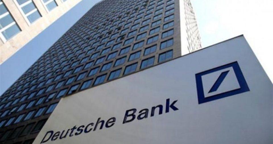 Околу 30 илјади луѓе може да добијат отказ во Германија