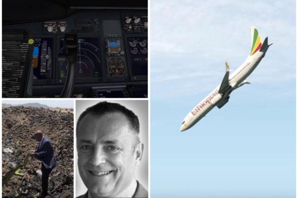 Зошто паѓааат авионите на Боинг?