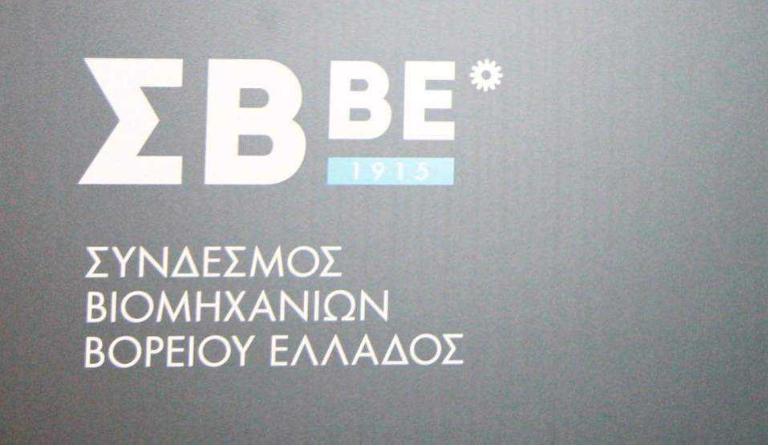 Договор за да се избегне двојното даночување со Грција