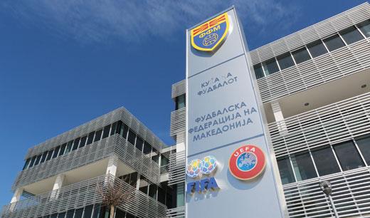 ФФМ со премија од 4 илјади евра за фудбалерите кои настапија на последните два квалификациски натпревари