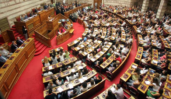Во грчкиот Парламент доставени нацрт законите за отворање на нови гранични премини кон Македонија