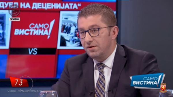 Мицкоски по TВ-дуелот: На Заев му беше срам, се плашеше, се препелкаше
