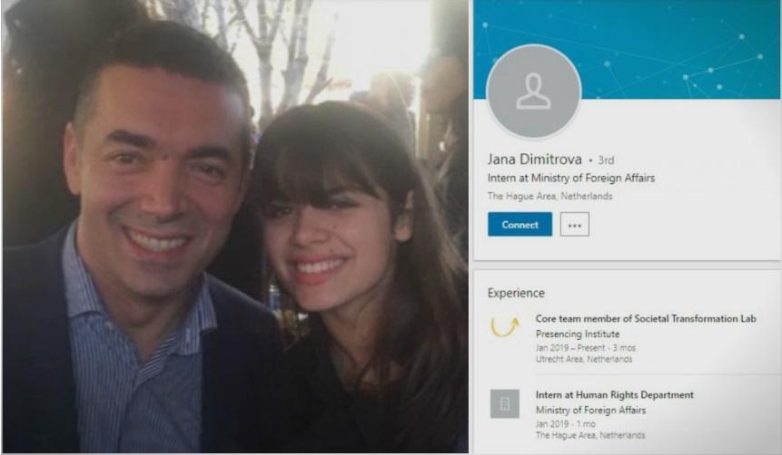 Петар не доби стипендија за факултетот за кој доби Јана Димитрова