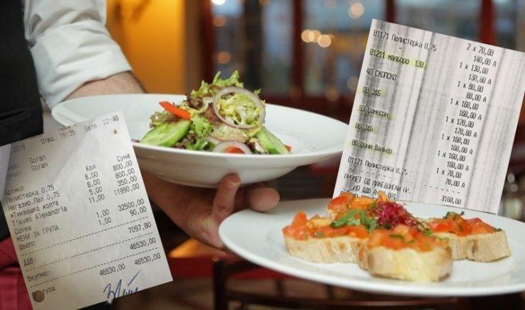 Николовски: Максимум 1.500 денари за работен ручек на министер, a 1.000 за заменик министер
