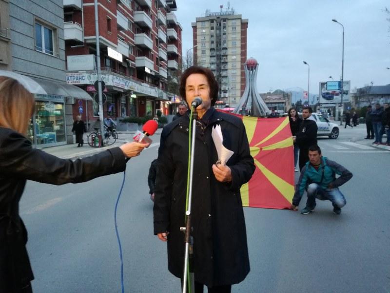 Ќерката на Ченто за пресудата на внукот: Се повторува болната историја на нашето револуционерно семејство