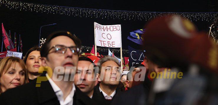 Пендаровски: Албанскиот фактор од секогаш ги поддржувал напорите за зачувување на македонскиот идентитет