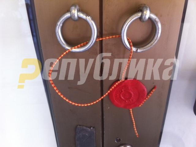 Затворен објект во Куманово кој не го почитувал работното време