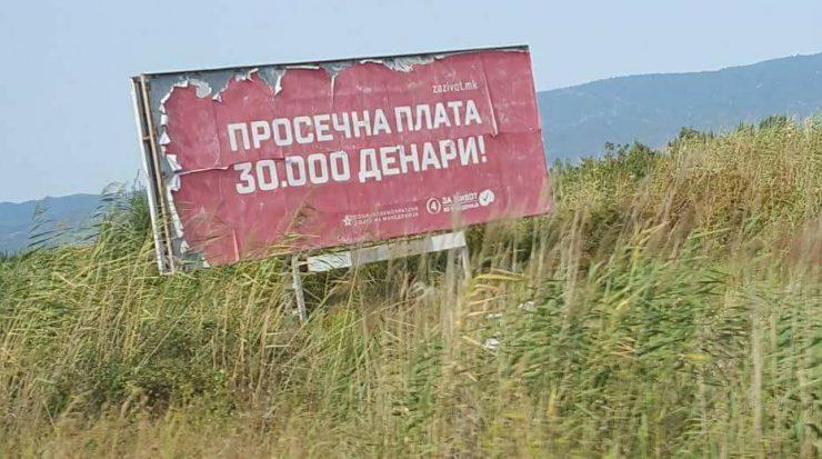 Откако го повлекоа прогресивниот данок, ќе речат пу-пу не важи и 500 евра просечна плата, 100 илјади плата за докторите…