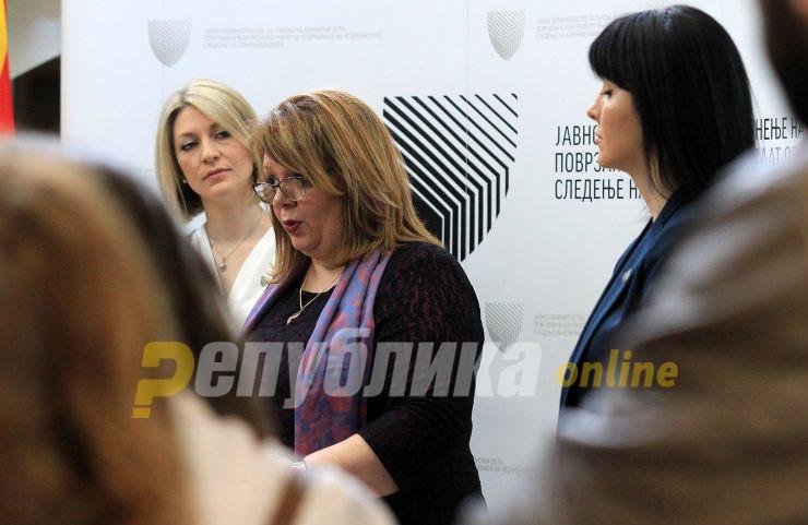 ВМРО – ДПМНЕ бара почитување на меѓународните стандарди за иднината на СЈО