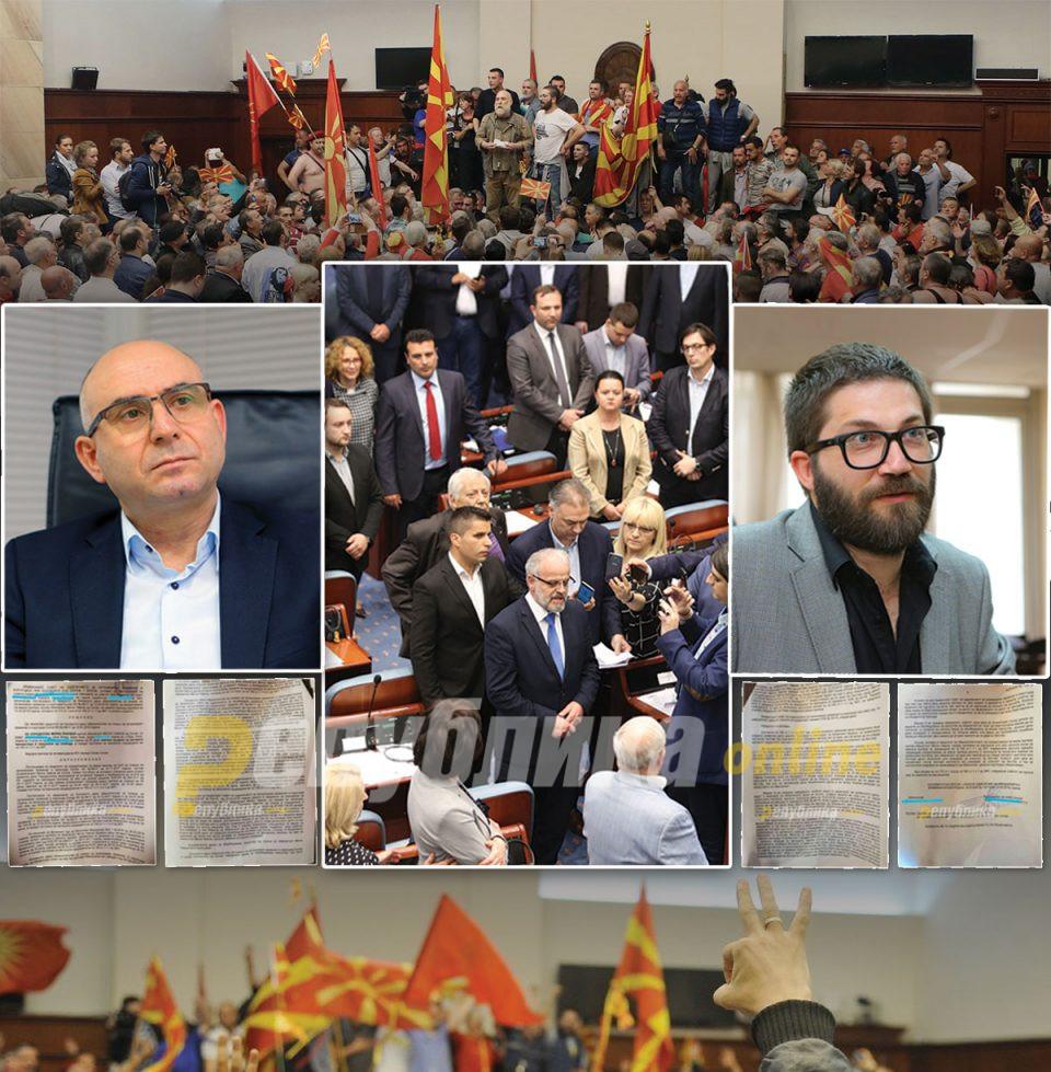Пандов: Остана само Уставниот да одлучи дека Заев и Верушевски се слободни луѓе, а единствени виновници во Македонија се патриотите од 27 април