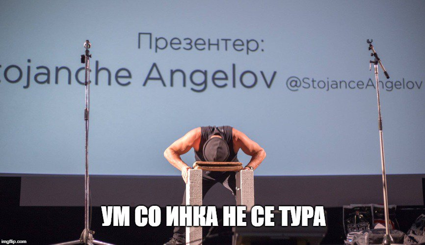 Населба Ќерамидница ќе се преименува во Стојанче Ангелов