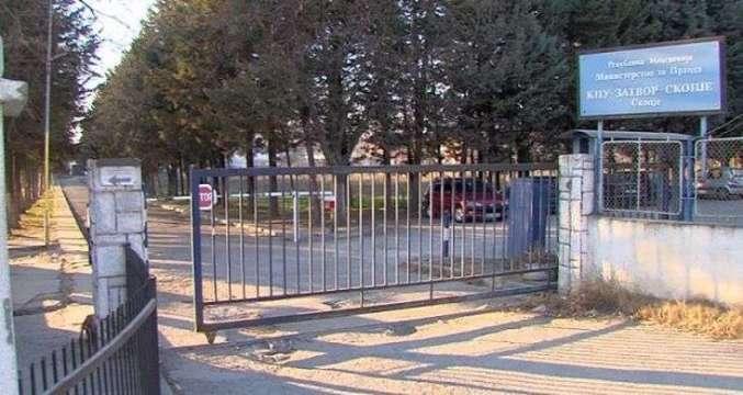 Превземени мерки во Казнено – поправната установа Затвор-Скопје