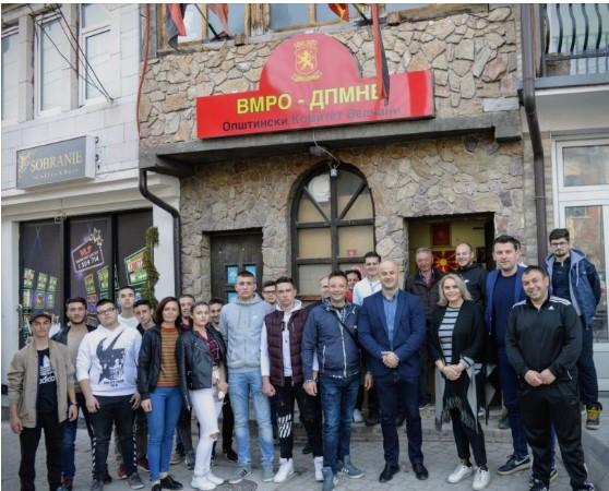 Активна и работна сабота за ИК на ВМРО ДПМНЕ: Оваа ужасна ситуација не смее да продолжи и затоа СДСМ мора да си замине