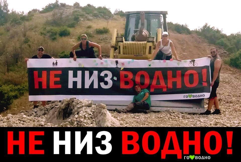 Макрадули и Шилегов ги изиграа невладините организации околу заштитата на Водно