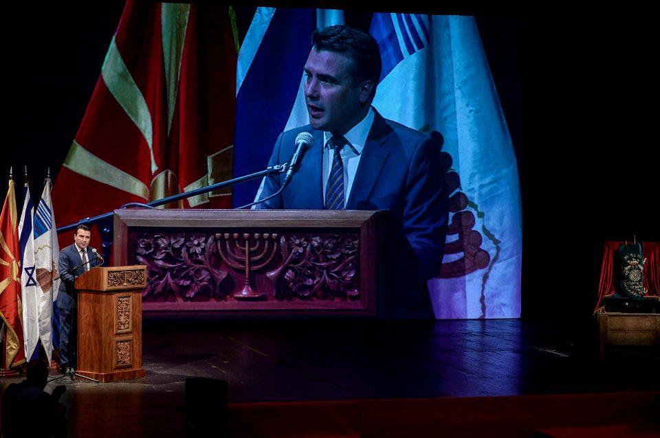Владината прес-служба испрати сечена, лепена, монтирана видеоснимка од говорот на премиерот