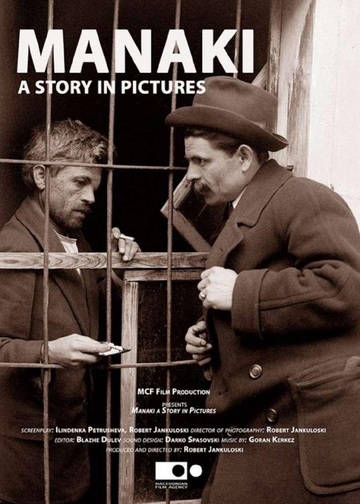 Документарни филмови посветени на браќата Манаки во Кинотека