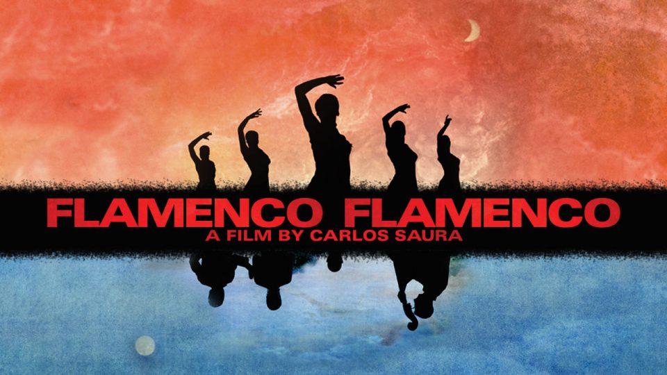 """Шпански филмови: """"Фламенко фламенко"""" на Карлос Саура вечерва во Кинотека"""