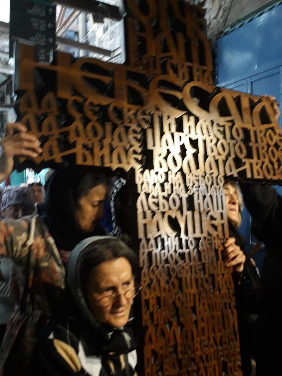 Ерусалим доби крст на кој е испишана молитвата на македонски јазик