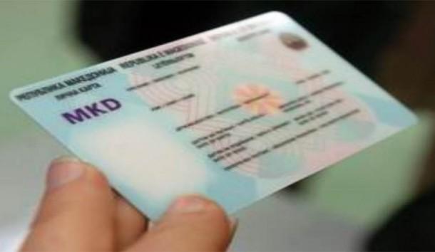 Во последните 20 дена не е издадена ниту една лична карта