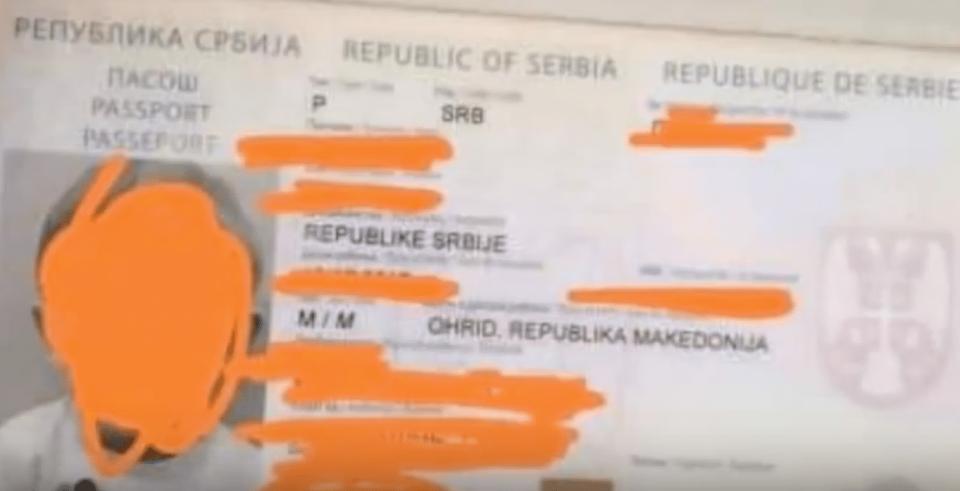 Само Северна без Република во новите пасоши на Македоците во Србија