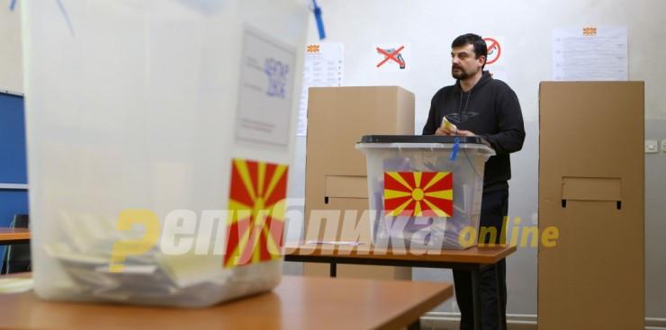 МОСТ: До 16 часот излегле 34,8 проценти од гласачите