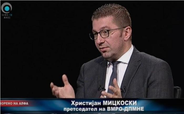 Мицкоски: Министерот за земјоделие ги потценува и навредува земјоделците