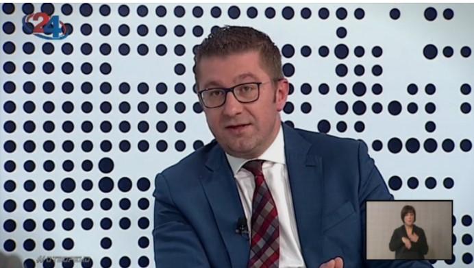 Мицкоски денеска гостин на вестите на ТВ Канал 5 во 18 часот