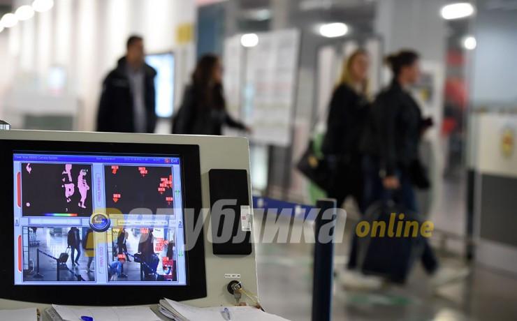 Апсење на скопскиот аеродром