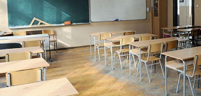 Биро за развој на образованието: Имаме решенија за одмор, но работиме од дома