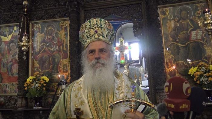 Владика Петар: Официјалното признавање на МПЦ е само преку Цариградската патријаршија