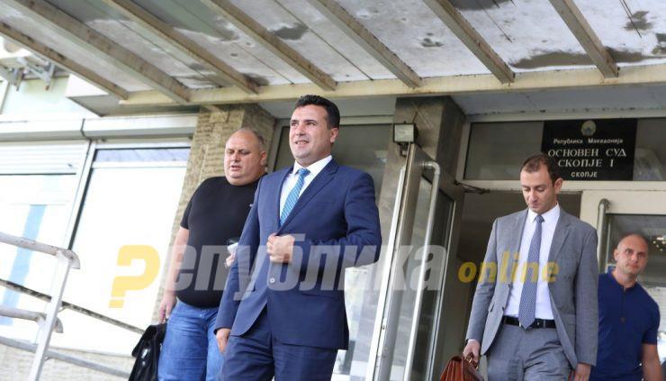 Македонските судови официјално добија газда – Зоран Заев