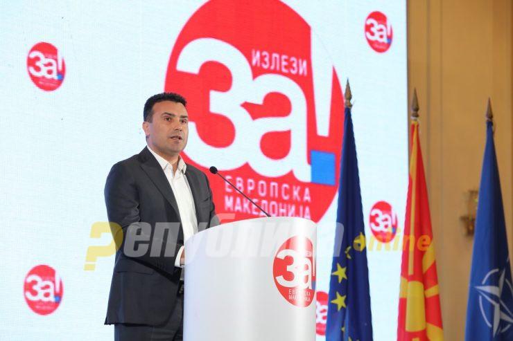 """Мицкоски предлага """"кандидат за мандатар"""": Има ли храброст Заев да прифати европски практики за европска Македонија?"""