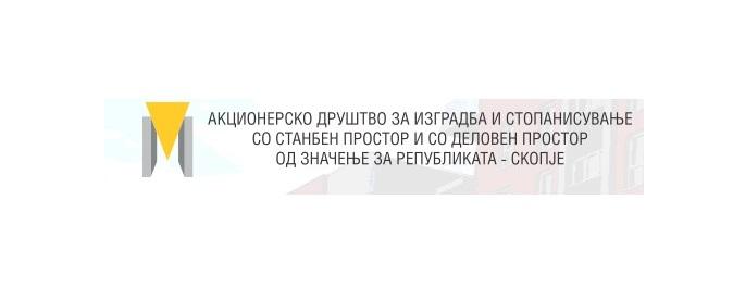 АДСДП реагира: Катната гаража Смилевски конгрес е пуштена во употреба
