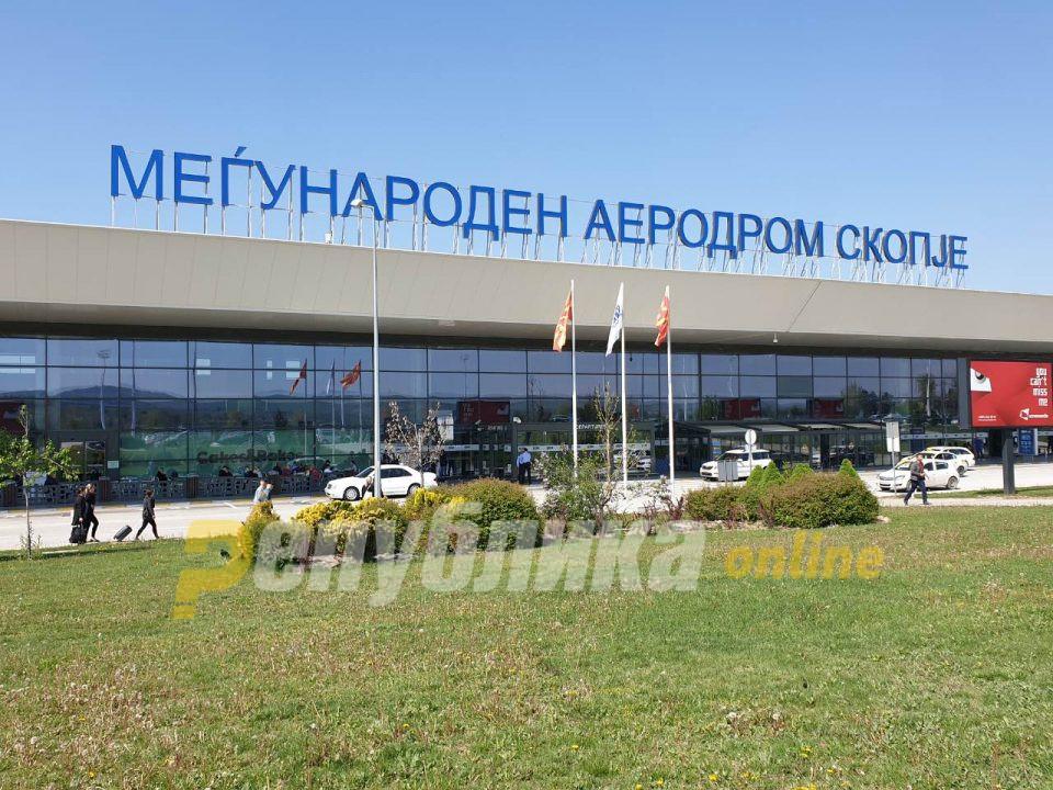 Косовец со туѓ пасош се пријавил на скопскиот аеродром