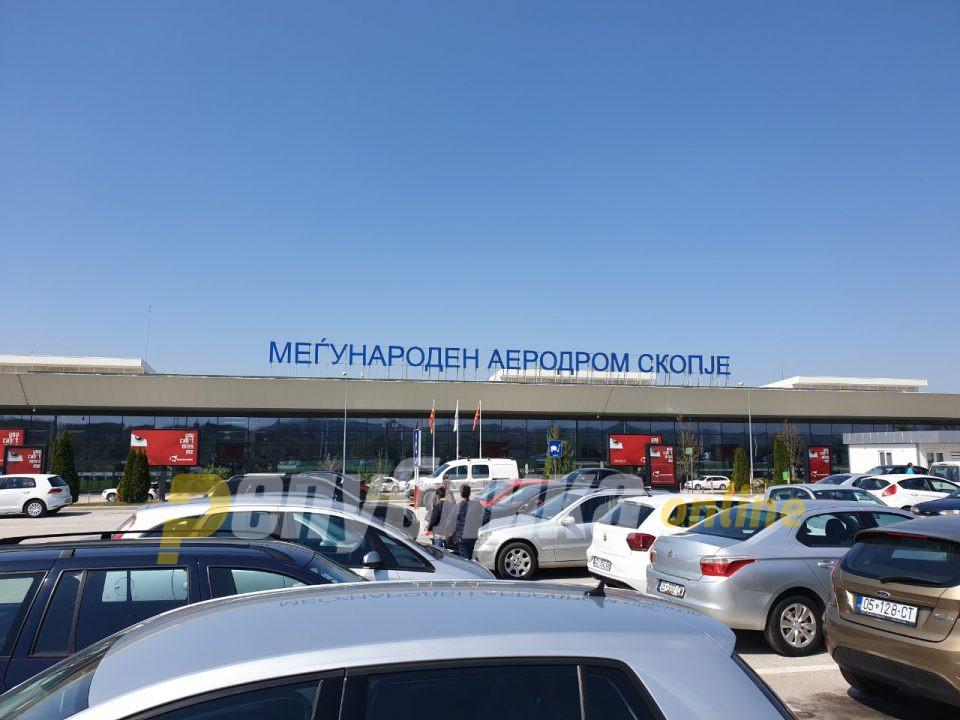 Скопјанец и битолчанец уапсени вчера на скопскиот аеродром